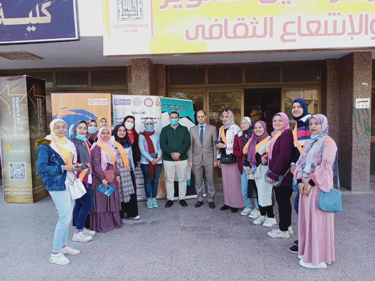 ختام أنشطة حملة الـ 16 يوم لمناهضة العنف ضد المرأة بأسيوط