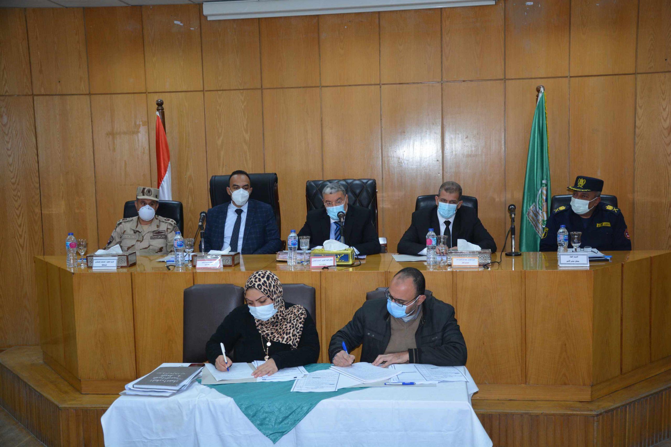 اجتماع مجلس تنفيذى المنيا
