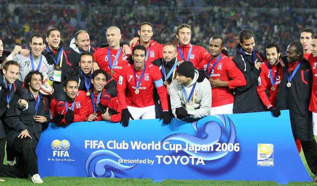 الأهلي يحقق برونزية العالم 2006
