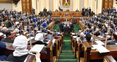 اللجان النوعية بمجلس النواب