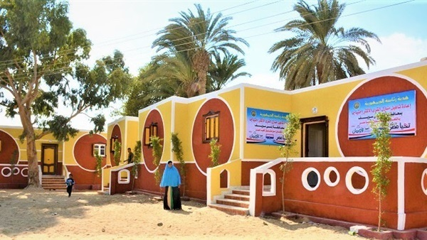 مشروع تطوير القرى المصرية