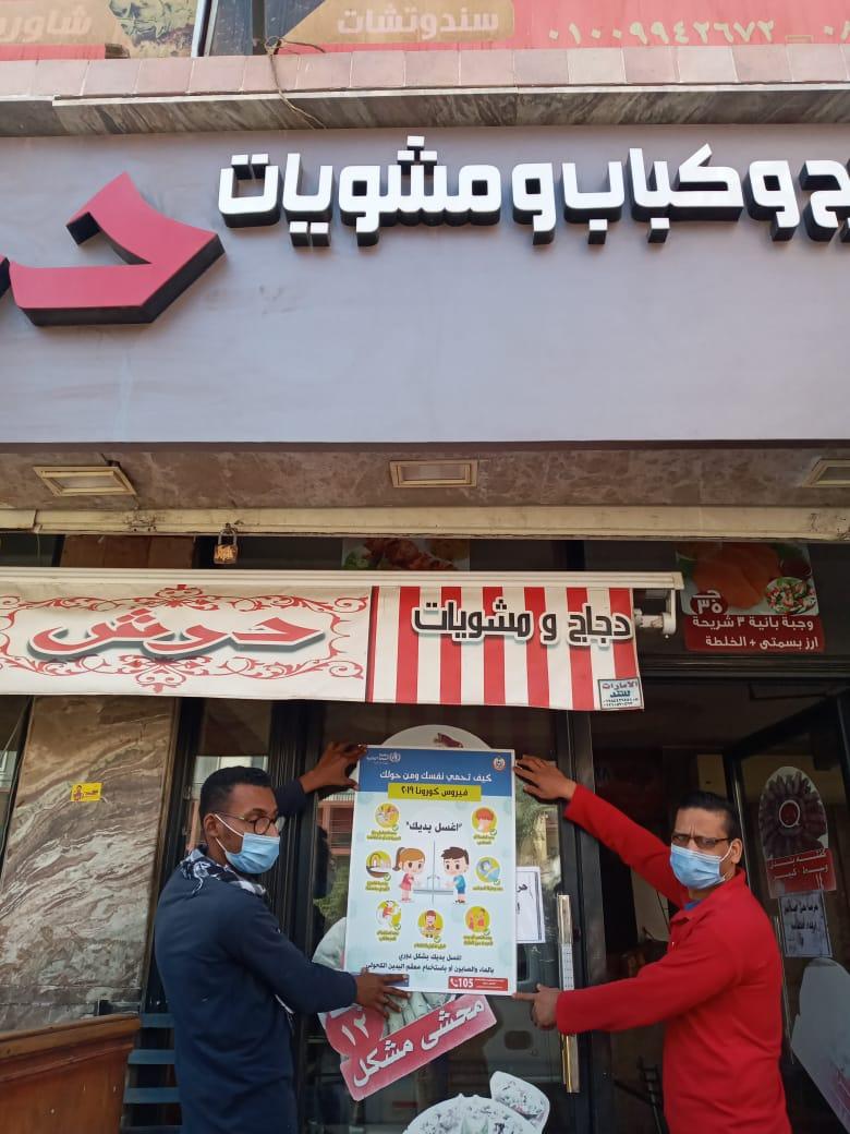 حملات تفتيشية مكبرة على مطاعم ومقاهي أسيوط لمواجهة كورونا