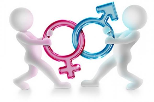 اضطراب الهوية الجنسية