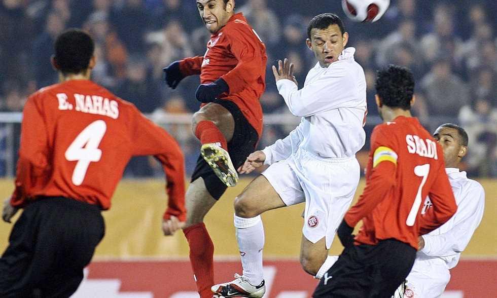 الأهلي وانتر ناسيونال البرازيلي في نصف نهائي مونديال 2006