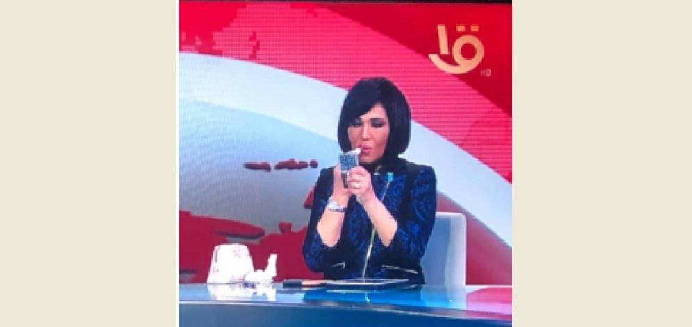 مذيعة القناة الأولى