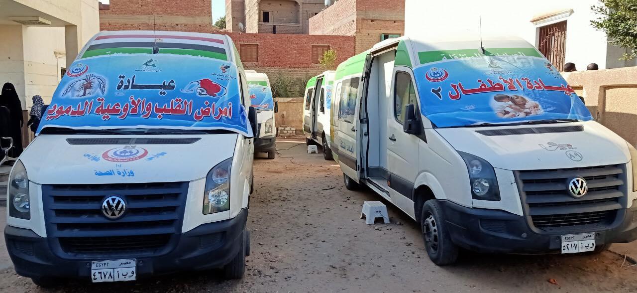قافلة طبية بديرمواس المنيا