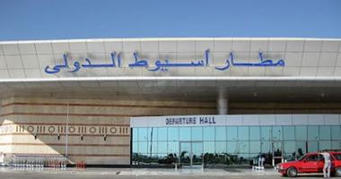 مطار أسيوط الدولي