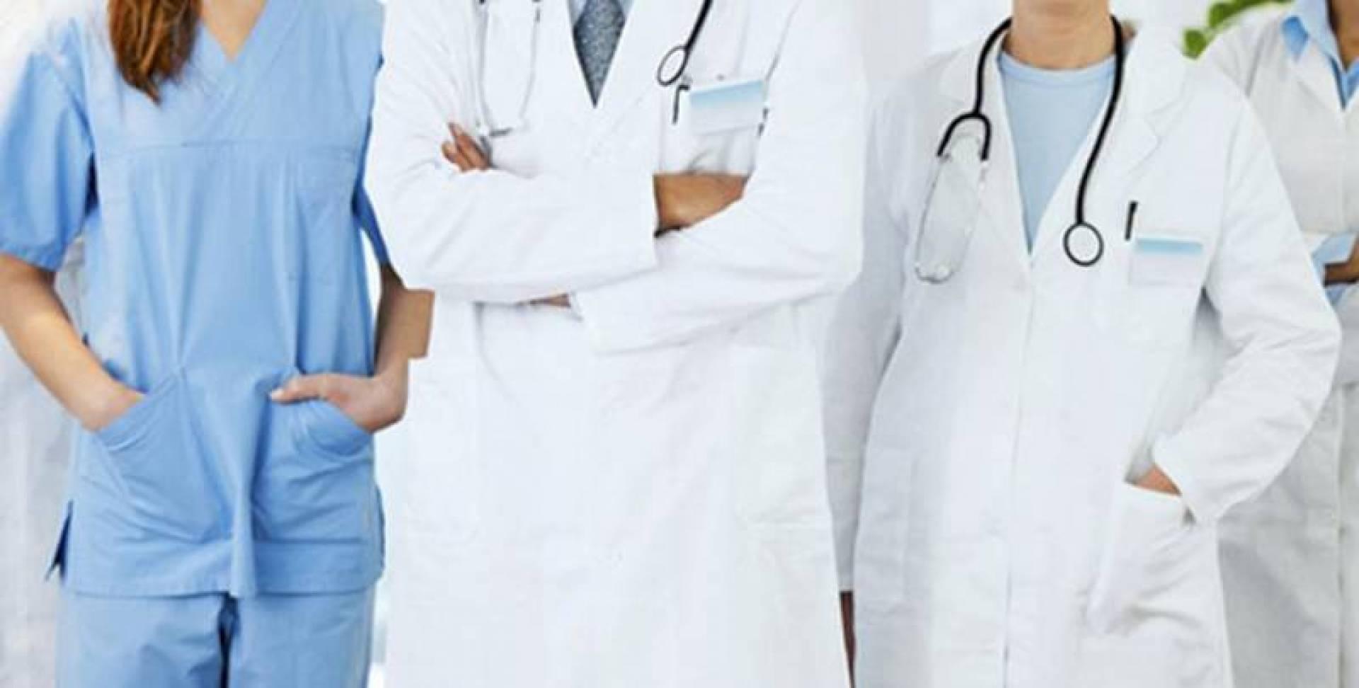 المهن الطبية