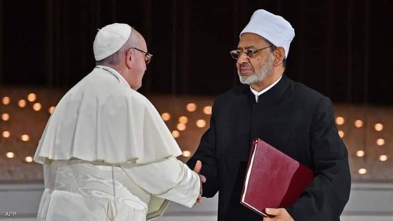 الخميس... جامعة الأزهر بأسيوط تحتفل باليوم العالمي للأخوة الإنسانية