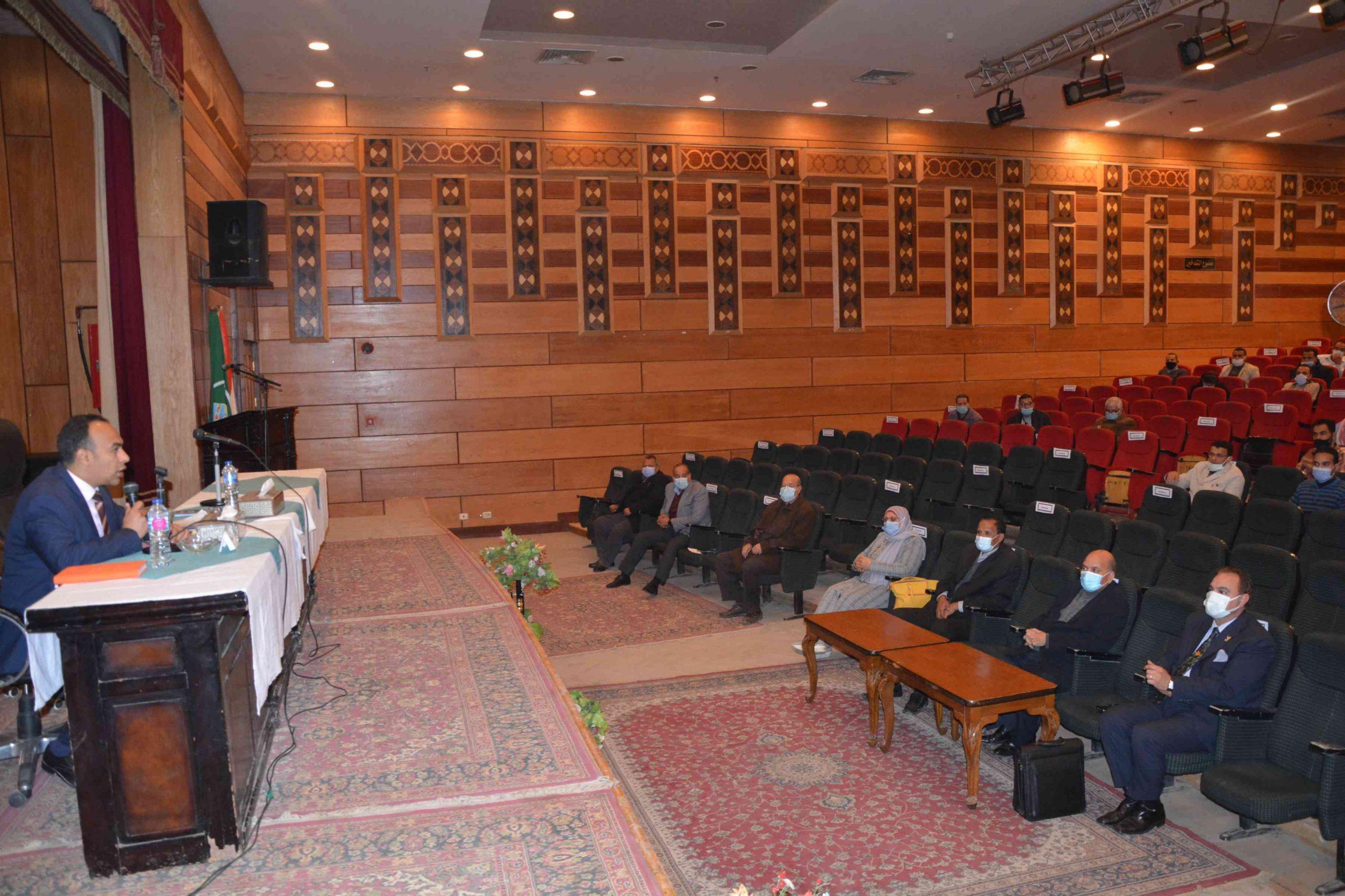 اجتماع نائب محافظ المنيا