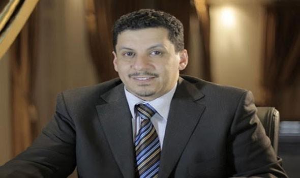 وزير الخارجية اليمني أحمد عوض بن مبارك