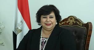 وزيرة الثقافة ايناس عبد الدايم