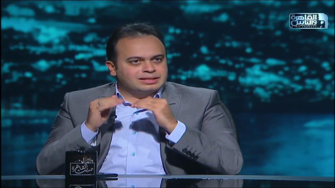 محلل الأداء أيمن محمد