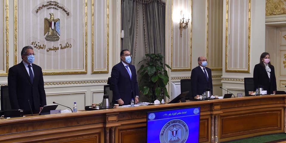 مجلس الوزراء يقف دقيقة لعى روح د. كمال الجنزوي