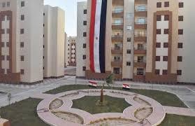 مدينة ناصر الجديدة