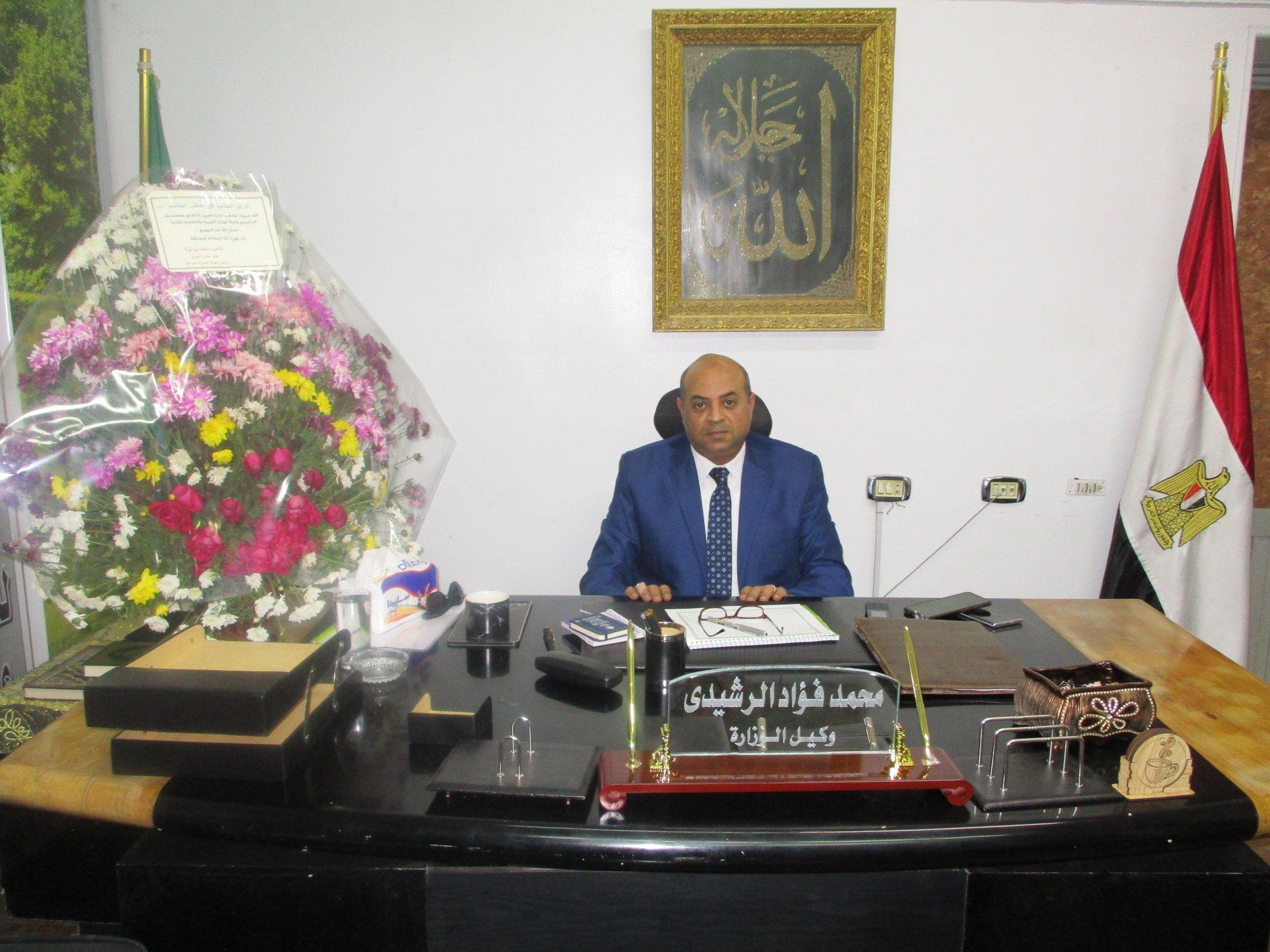 محمد الرشيدى