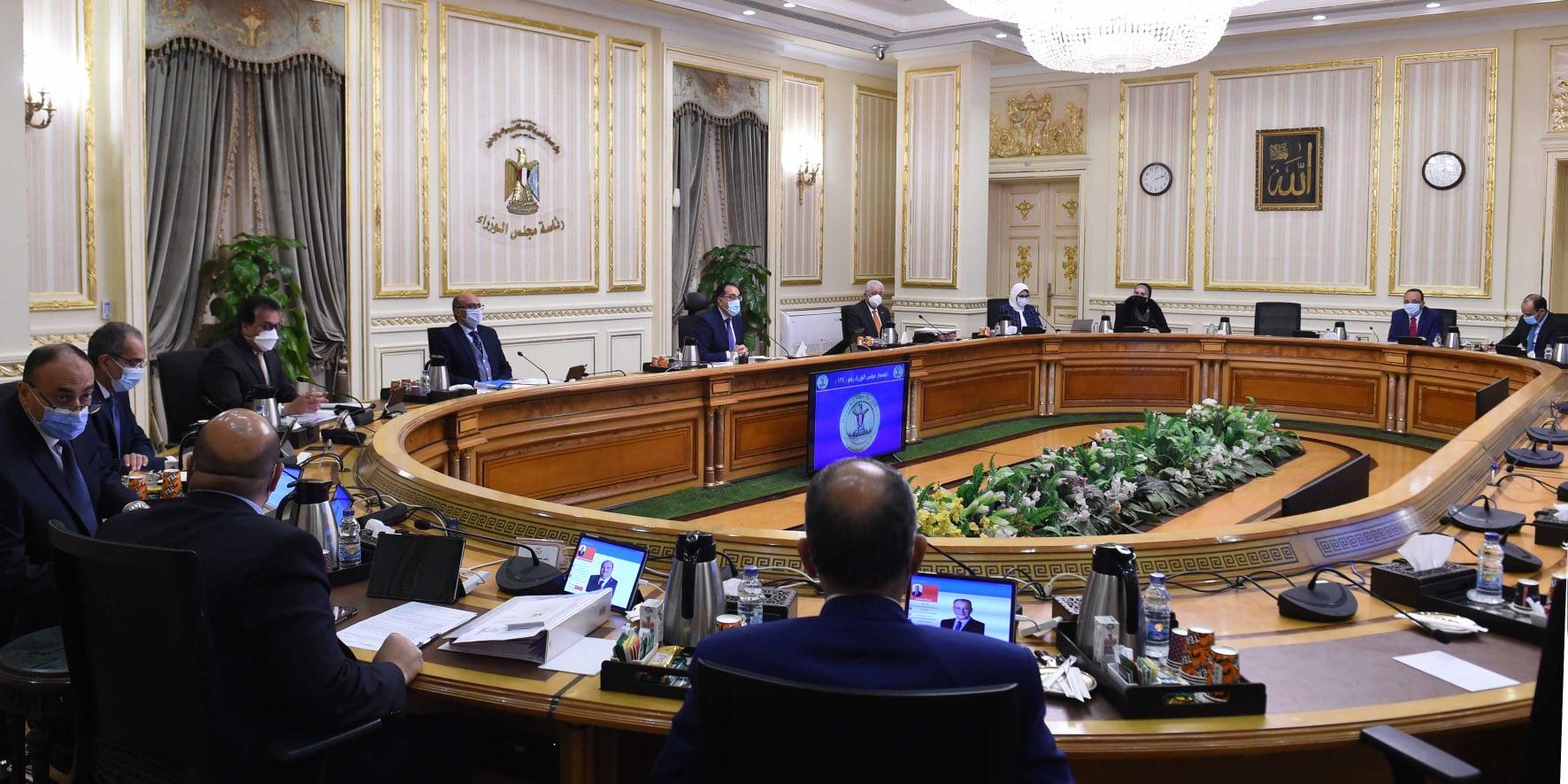 الحكومة