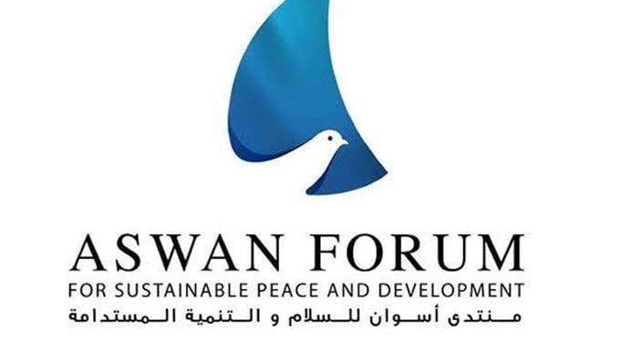 منتدى أسوان الثاني للسلام والتنمية المستدامين