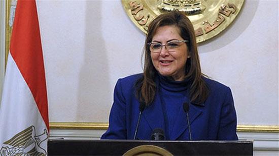 الدكتور هالة السعيد، وزيرة التخطيط