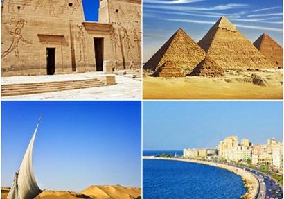السياحية المصرية
