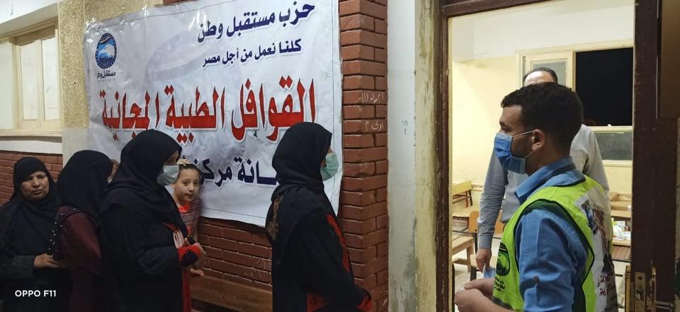 قافلة طبية بمركز ابو قرقاص