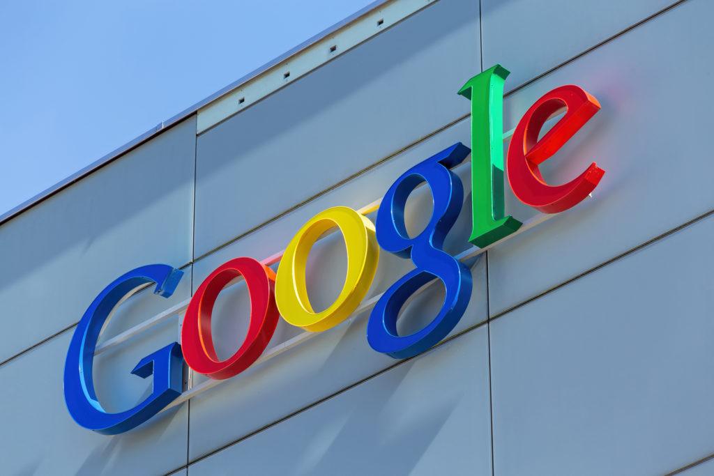 شهادة جوجل