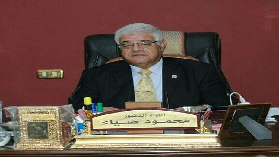 اللواء محمود ضياء الدين رئيس مدينة ميت أبوغالب