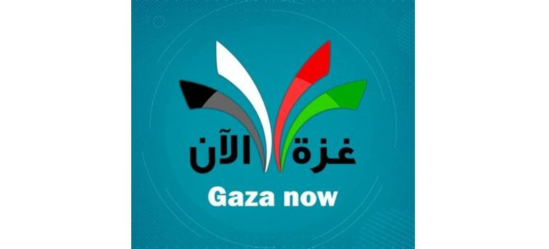 وكالة غزة الآن