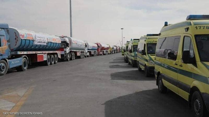 مساعدات لقطاع غزة