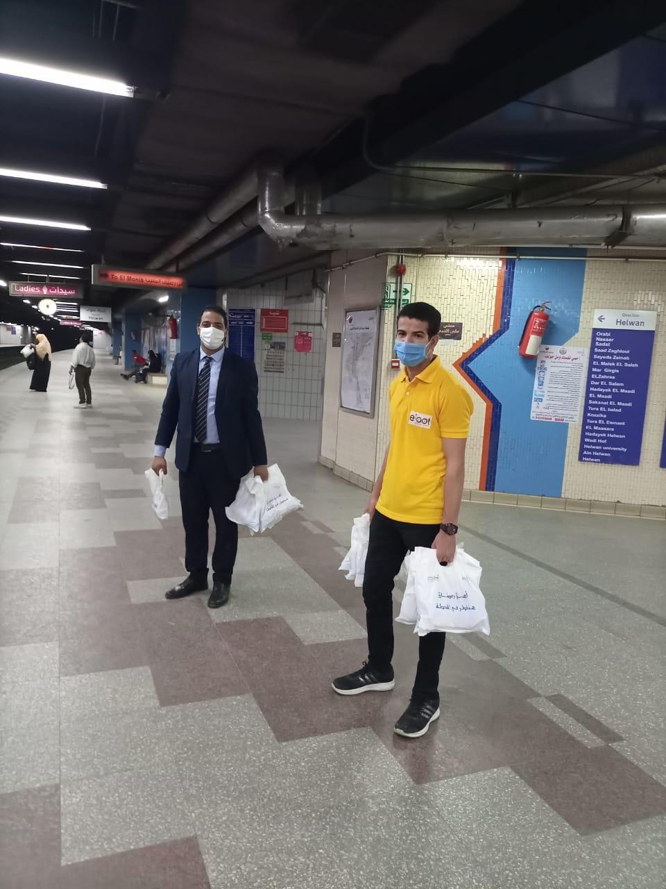 حملة هنفطر في المحطة