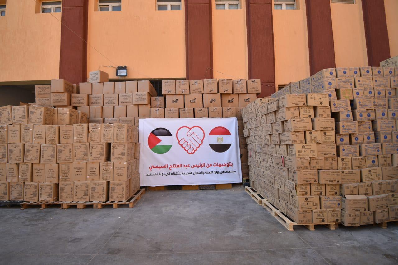 مساعدات طبية لفلسطين