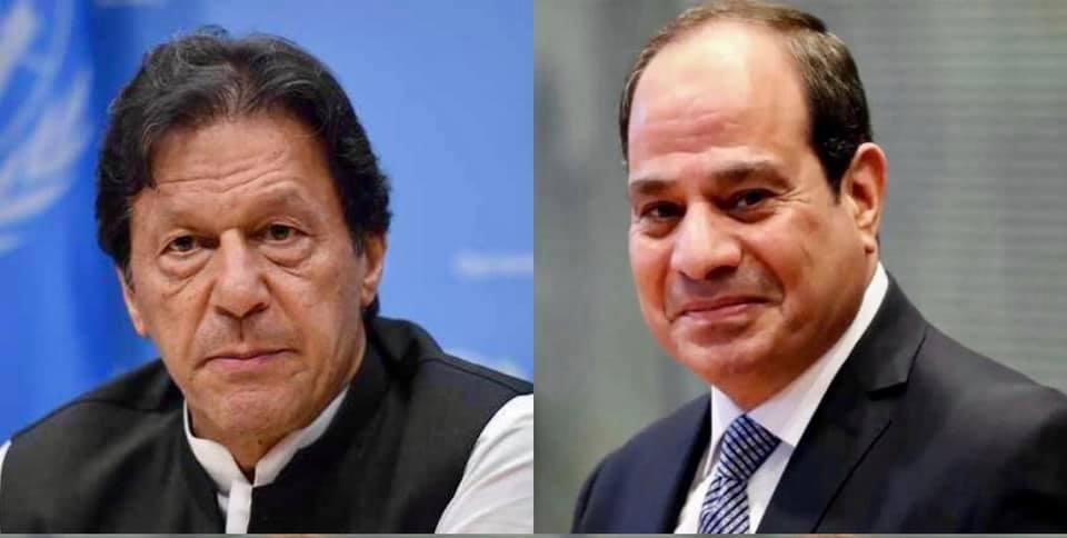 السيسي و رئيس وزراء باكستان