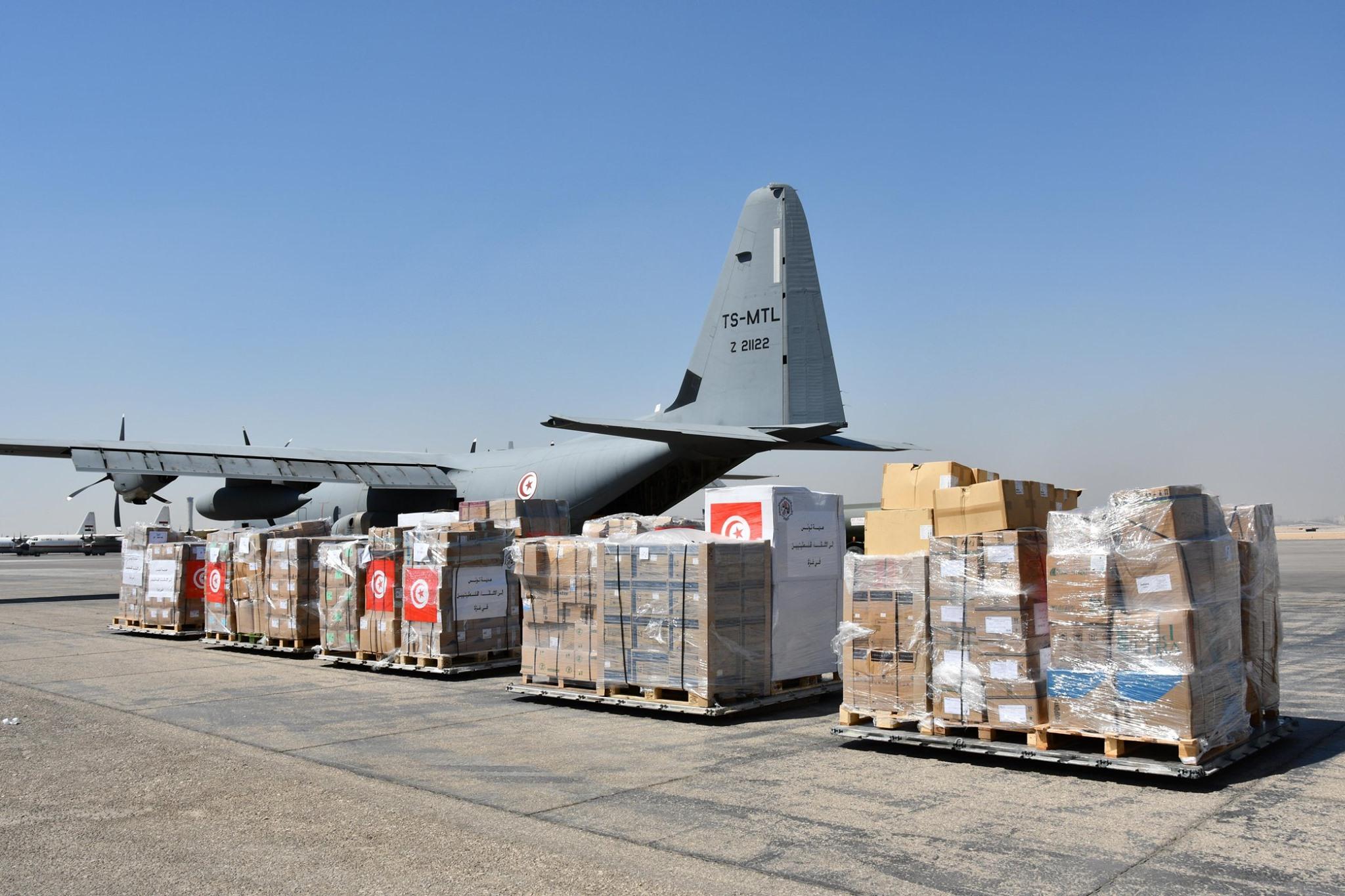 مساعدات تونسية