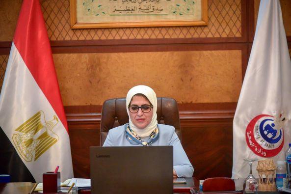 وزيرة الصحة