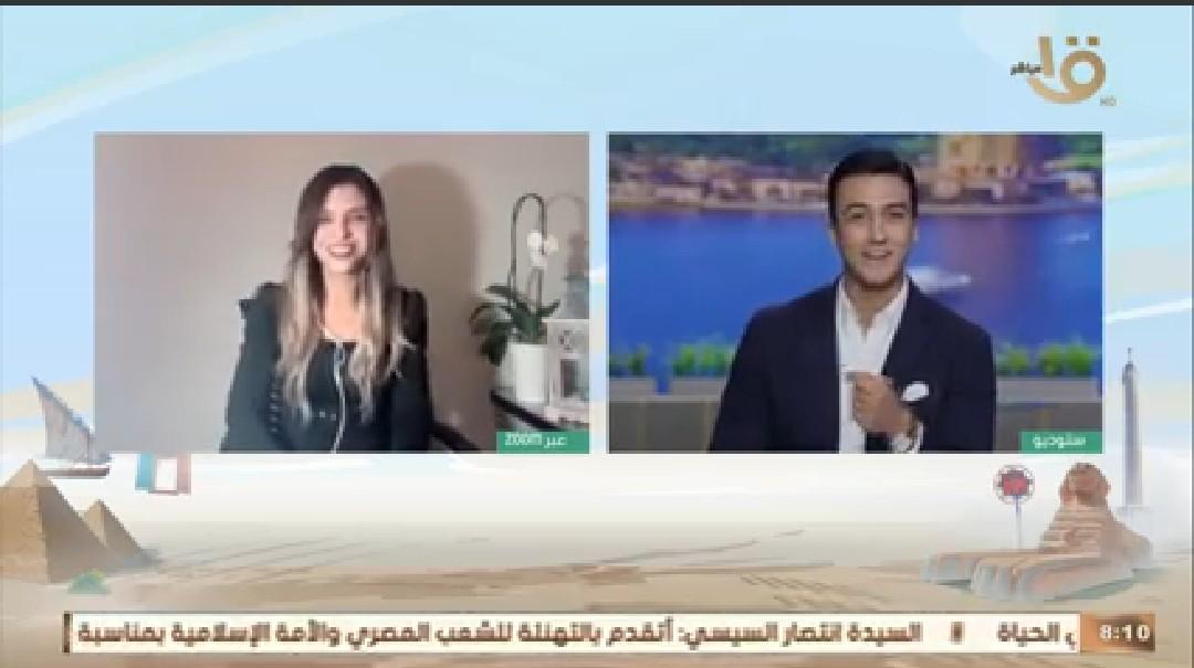 فرح حسين استشارى التغذية العلاجية