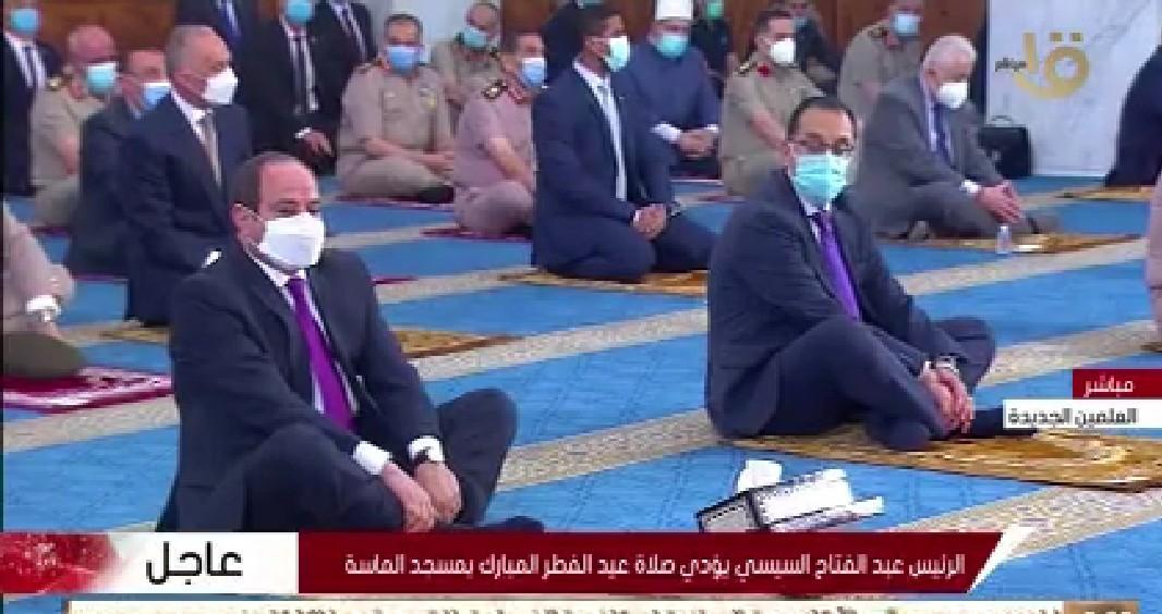 شعائر صلاة العيد بحضور الرئيس السيسى
