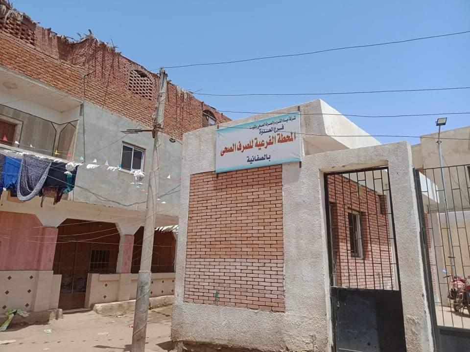 موقع الحادث بالعودة شمال المنيا