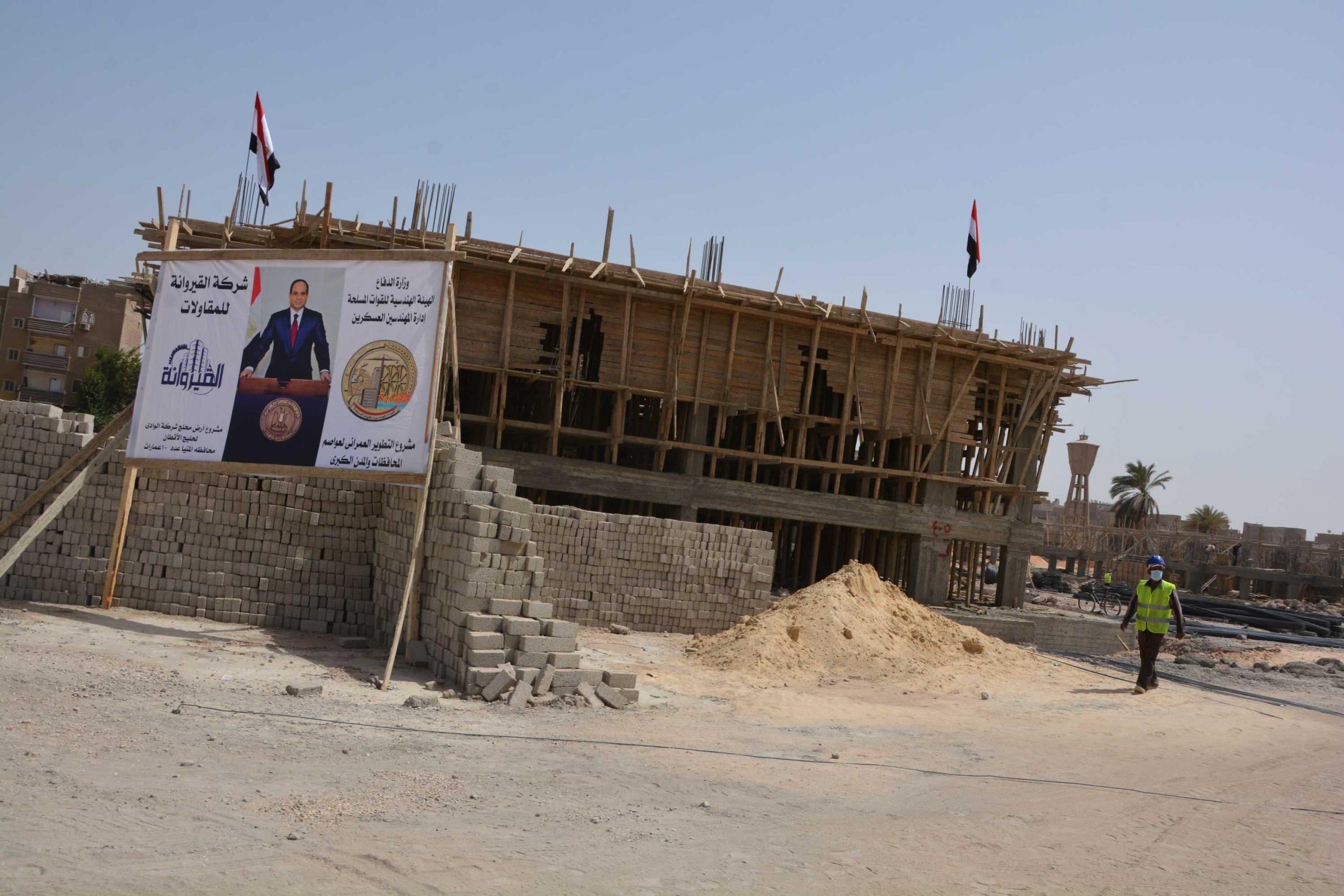 محافظ المنيا مع وفد المهندسين العسكريين