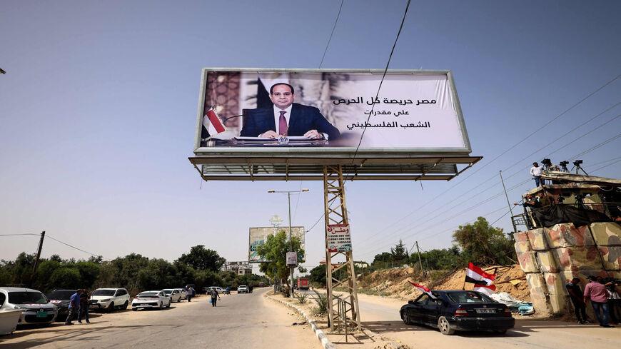 صورة الرئيس السيسي في غزة