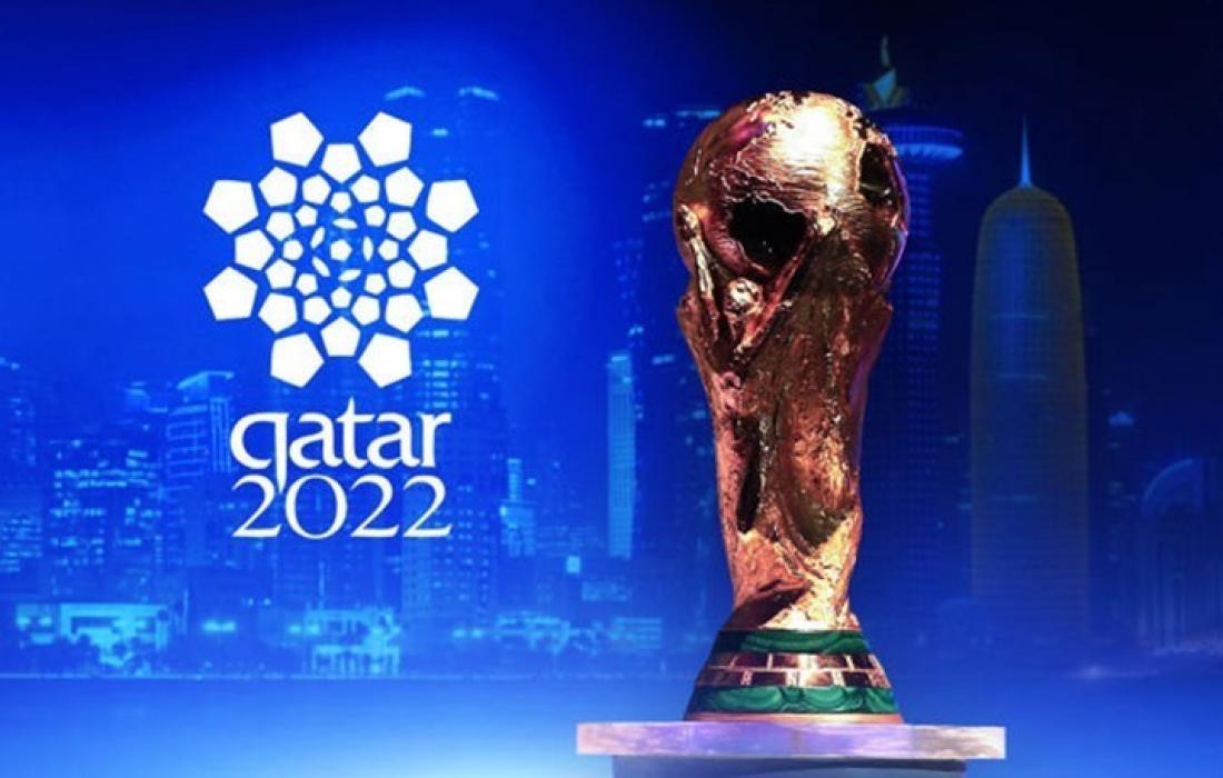كأس العالم (قطر 2022)