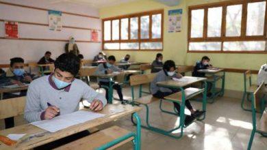 طلاب الإعدادية