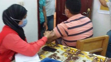 تطعيم معلمى المنيا