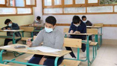 طلاب الشهادة الإعدادية