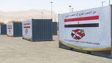 مساعدات إنسانية إلى لبنان