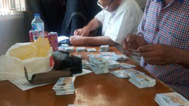 قومى المراة يوزع بطاقات مجانية