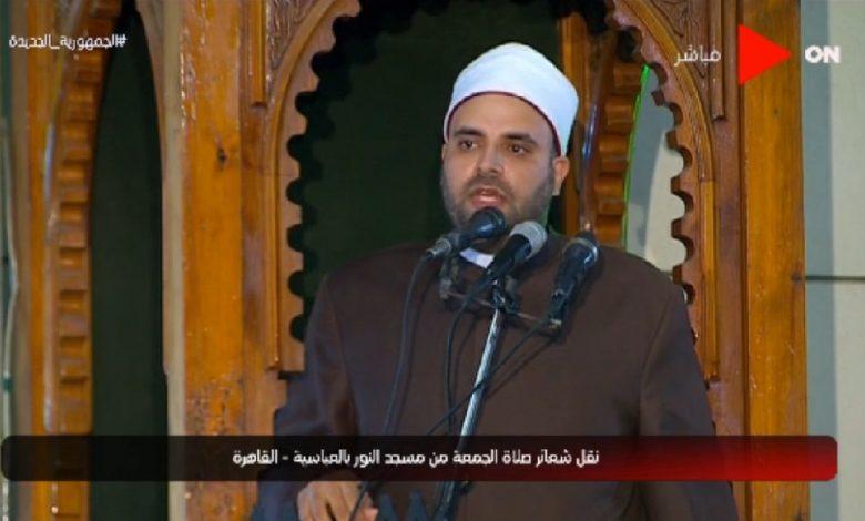 الدكتور محمد الشحات أبوستيت