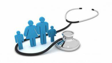 التأمين الصحي