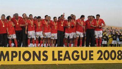 الأهلي بطل دوري الأبطال 2008