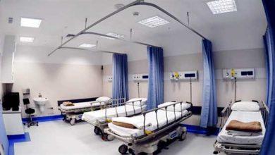 مستشفى جامعي