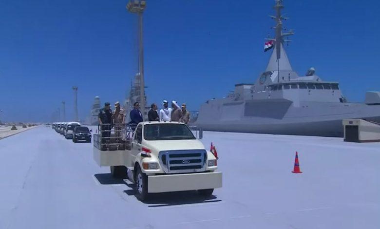 الوحدات البحرية الجديدة
